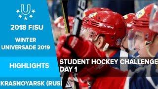 Highlights day 1 | #StudentHockeyChallenge | 29th Winter Universiade Krasnoyarsk 2019