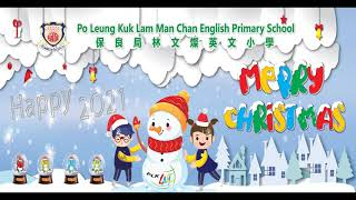 Publication Date: 2020-12-24 | Video Title: Teachers Performance Christmas