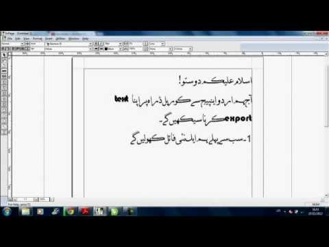 How to export URDU TEXT from inpage to COREL DRAW