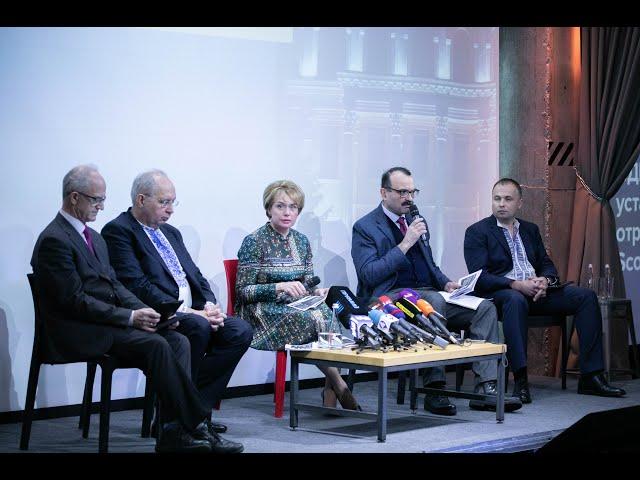 Лілія Гриневич на підсумковій прес-конференції на тему: «Робота МОН: підсумки 2018-го/візія 2019-го»