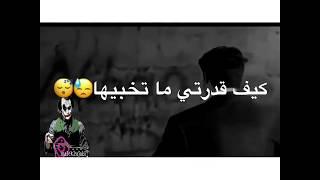 اصعب كلمة بفكر فيها💔|| رح تعيد الفيديو اكثر من مره😭