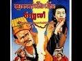 រឿង គ្រូម៉ៅប៉ះខ្មោចជើងឆើត chinese movie speak khmer HD