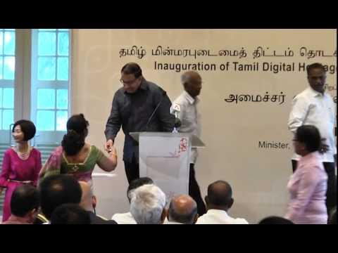 Tamil Digital Heritage Project