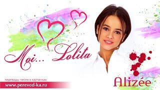 Alizee - Moi Lolita с переводом (Lyrics)