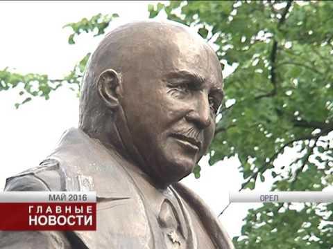 Губернатор Орловской области Вадим Потомский награжден медалью «Маршал Баграмян»