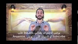 الرد العلمي على الإلحاد .. مين خلق ربنا ؟ فيديو خطير جدا  ل نهاد رجب