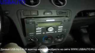 Установка USB-Mp3-AUX адаптера (Yatour / Xcarlink / DMC9088) на FORD с магнитолой 6000CD