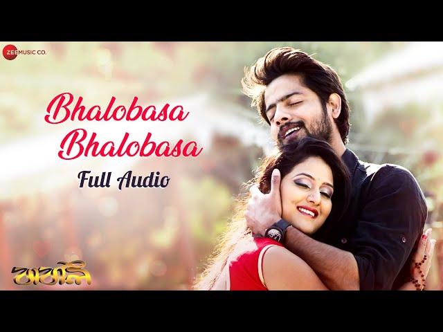 Bhalobasa Bhalobasa - Full Song   Babli   Ridhish & Minasree   Emon & Anwesa   Soumitra Kundu