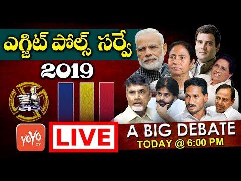 Exit Poll 2019 Survey LIVE   Lok Sabha Election Exit Poll LIVE   AP   Telangana   YOYO TV Exit Polls