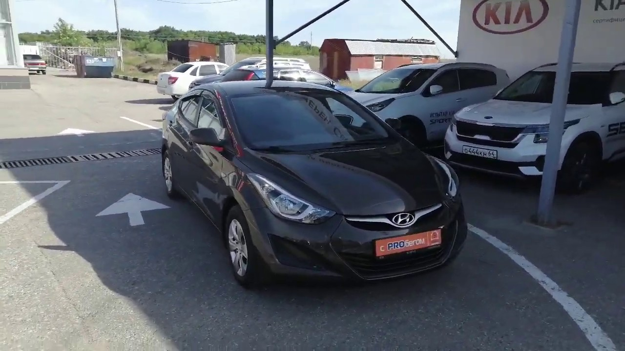 Hyundai Elantra 2014 1 6 MT ДЦ КИА