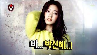 Infinite Challenge, Cheering Squad (1) #16 무한도전 응원단 (1) 20140329