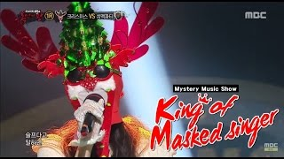 [King of masked singer] 복면가왕 - Christmas in July VS chimaek party - Without a Heart 20150712