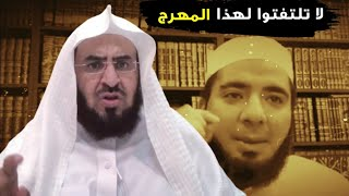 الرد على أكاذيب محمد عبدالواحد الحنبلي على الإمام محمد بن عبدالوهاب رحمه الله | للشيخ بدر العتيبي