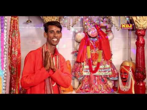 New Haryanvi Devotional Song | Bala Ji Balkari | New Balaji Bhajan Song 2016 | NDJ Music