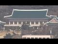 청와대 비서진 일괄사표…새 대통령 성공기원 / 연합뉴스TV (YonhapnewsTV)
