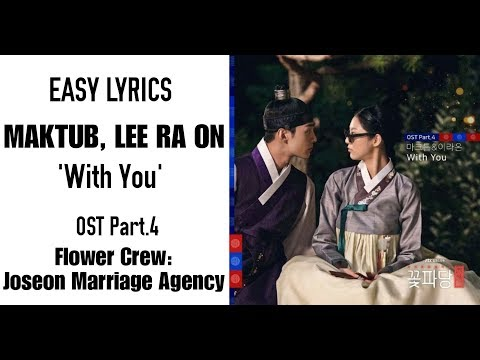 Download MAKTUB, Lee Ra On - With You Flower Crew: Joseon Marriage Agency OST Part.4 Easy s Mp4 baru