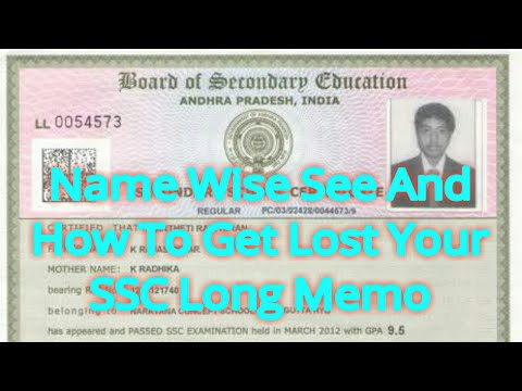 Name Wise See And How To Get Lost Your SSC Long Memo