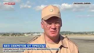 Сирия, ИГИЛ, последние новости: Иностранные журналисты посетили базу в Хмеймим в Латакии