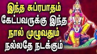 Murugan Suprabatham in Tamil | Murgan Bhakti Songs | Tamil God Songs | Best Murugan Tamil Padal