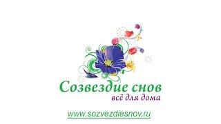 Интернет-магазин текстиля для дома
