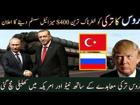 Russia Turkey New Deal S400 Missile System