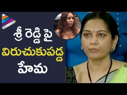 Hema Slams Sri Reddy | MAA Press Meet |...
