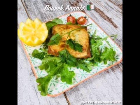 bourek-de-pommes-de-terre-viande-hachée-œuf-au-thermomix-ou-bourek-annabi