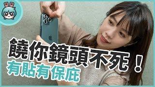 imos iPhone iPhone 11 iPhone 11 Pro