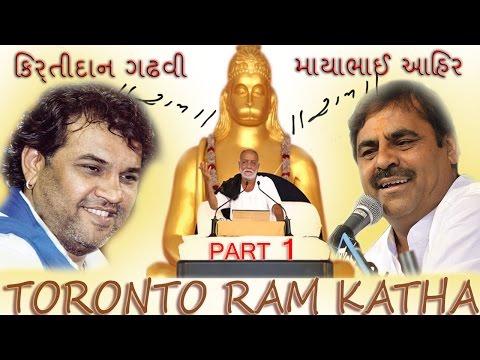 Mayabhai & Kirti daanToronto, Canada Morari bapu Ram Katha| Part 1