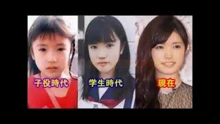 驚愕】子役・美山加恋ちゃんが完全に19歳の大人の女性に成長!現在の...