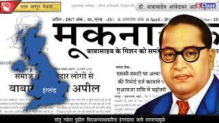 Standard 8, History chapter 01, Marathi Medium, Maharashtra Board (updated syllabus)