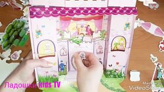 Замок принцесс Чудо-Конструктор-захватывающая Игра Видео для детей