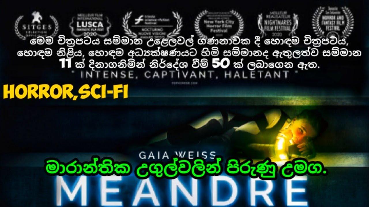 Download Deadly tunnel, Movie 360p With Sinhala Subtitle.මාරාන්තික උගුල් වලින් පිරුණු උමග .