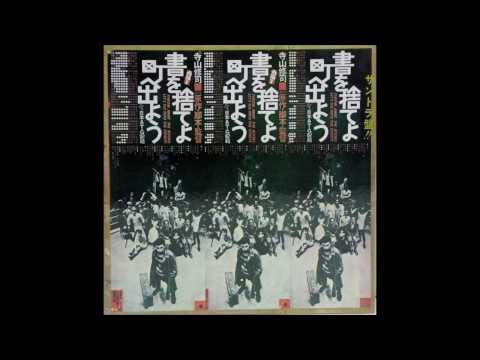 Tokyo Kid Brothers - Throw Away The Books, 1971 Full LP