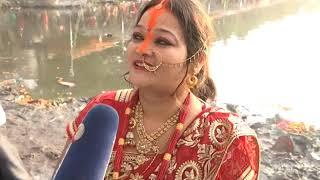 छठ पर्वको अन्तिम दिन कमलपोखरी- NEWS24 TV