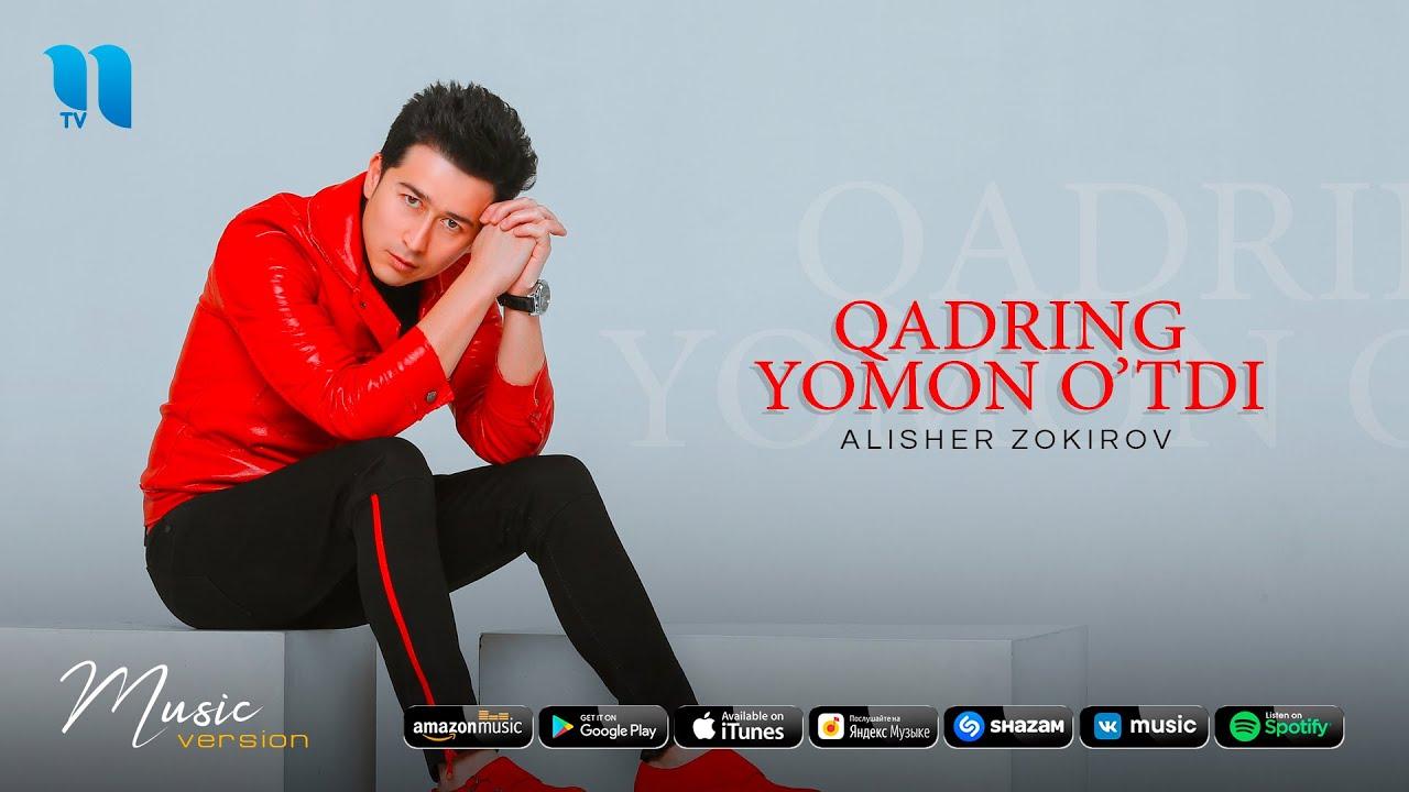 Alisher Zokirov - Qadring yomon o'tdi (audio 2020)