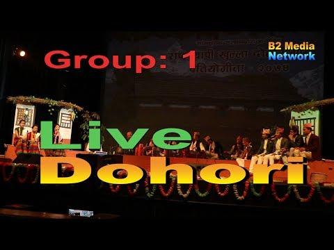 मिरमिरे मा भाले बासेको  ,Live  dohori  समुह- १,रास्ट्रिय लोक दोहोरी प्रतियोगिता २०७४