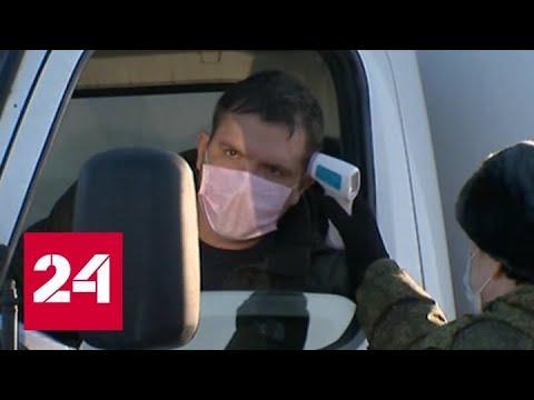 Туристам въезд закрыт: Крым переходит на полную изоляцию, на Крымском мосту работает блокпост