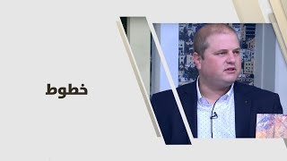 عبدالحميد فرح - خطوط