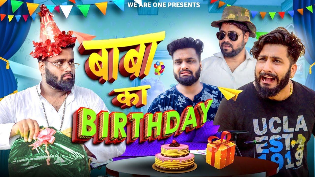 Baba Ka Birthday | Sukki Dc | We Are One