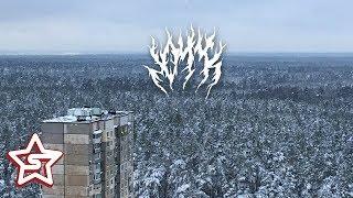 044 ROSE X THOMAS MRAZ АБСОЛЮТНАЯ ЗАЩИТА FlexStarMusic Audio