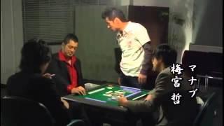 チャンネル登録よろしくお願いたします。 関西弁の雀ゴロ2人組が次々と...