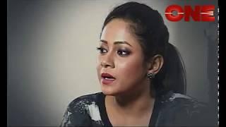 Amar Maa With Mahua Halder