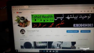 Tohid Health Tips's broadcast
