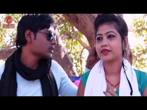 Bengali Purulia Video Song 2016 - Aajkeri Bhalobasa | New Release