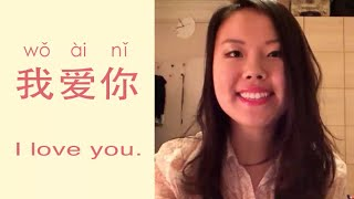 How to say I love you, thank you, goodbye in Mandarin Chinese