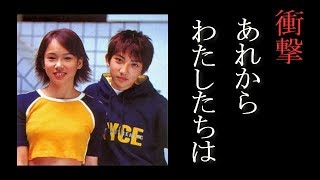 【衝撃】つんくファミリー 元EE JUMPのソニンの現在 ↓のURLからチャンネ...