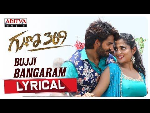 Bujji Bangaram Lyrical || Guna 369 Songs || Karthikeya