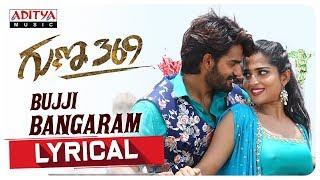 Bujji Bangaram Lyrical || Guna 369 Songs || Karthikeya, Anagha || Chaitan Bharadwaj