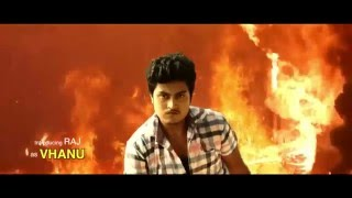 Official Trailer Vhanu Bengali Movie